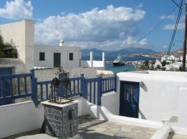 Villa Francesca Mýkonos City Greece
