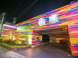 Young Motel Taitung City Taiwan