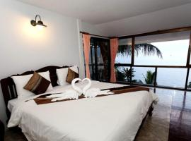 A picture of the hotel: Chang Cliff Resort