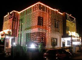 Hotel Photo: Teerth Villa