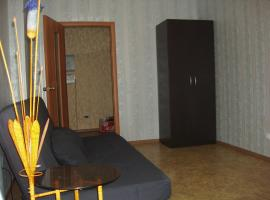 Hotel Photo: Apartment in Akademichesky
