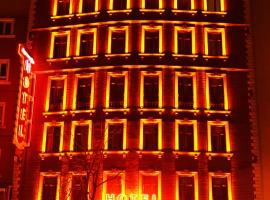Hotel Photo: Basmacioglu Hotel Special Category