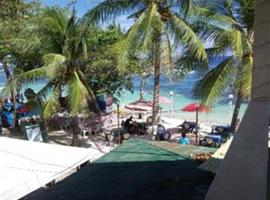 Hotel Photo: Aquatica Beach Resort