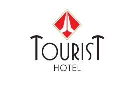 Tourist Hotel Gwalior India