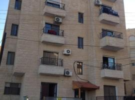 Barg Furnished Apartments  Giordania