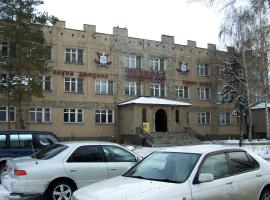 Hotel photo: GALIRAD Hotel