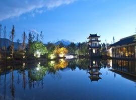 Pullman Lijiang Resort & Spa Lijiang الصين