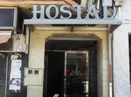 Hostal Cascamorras Baza Spain