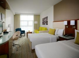 Courtyard by Marriott Berlin-Mitte Berlin Germany