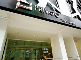 Hotel near Antipolo: Privato Hotel