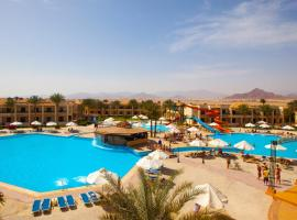 Island Garden Resort Sharm El Sheikh Egypt