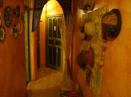Abracadabra Bed and Breakfast Madrid Madrid Spain