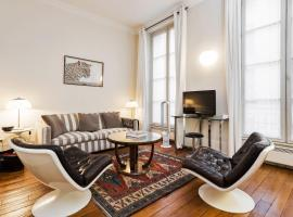 Squarebreak - Apartment between Louvre and Opéra Paris France
