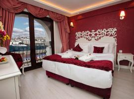 صور الفندق: Dream Bosphorus Hotel