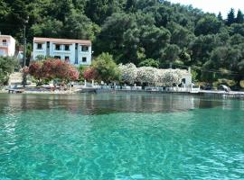 Akrogiali Rooms Boukari Greece
