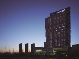 Four Points by Sheraton Qingdao, West Coast Huangdao China