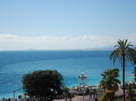 Alpazur: Lovely Apartment with Sea View Ницца Франция