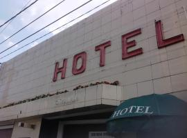 Hotel Photo: Hotel Mascote (Adults Only)
