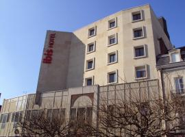 Hotel Photo: ibis Chateauroux