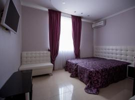Hotel near Sochi airport : Apartments Near The Airport