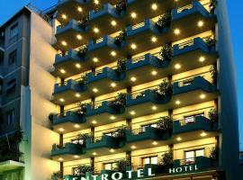 Centrotel Hotel Athens Greece