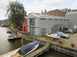 The Boat House Amsterdam Netherlands