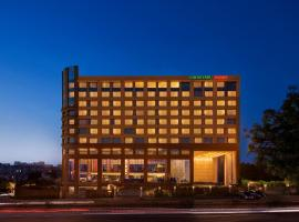 Courtyard By Marriott Ahmedabad Ahmedabad India