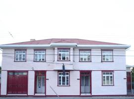 Hotel Photo: Hostal Residencial Bulnes
