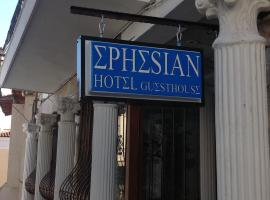 Hotel photo: Ephesian Guesthouse & Hotel