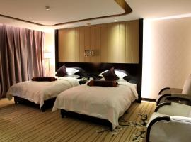 Hotel: Zhongzhou International Hotel