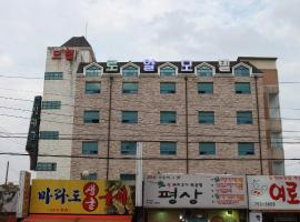 Hotel near  Daegu Ab  airport:  Royal Motel
