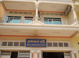 Hotel photo: Borey Thmey I Guesthouse