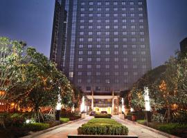 Hotel photo: Days Inn Business Place @ Chongqing Fortune Plaza