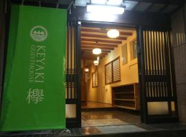 Keyaki Guest House Sendai Japan