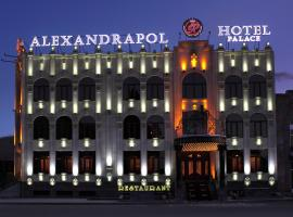 Hotel photo: Alexandrapol Palace Hotel