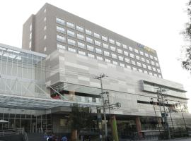 Hotel Photo: City Express Plus Patio Universidad