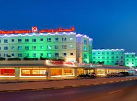 A picture of the hotel: Al Bustan Centre & Residence