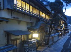 Historical Ryokan Hostel K's House Ito Onsen Ito Japan