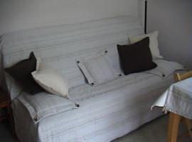 Hotel Photo: Appartements Chatel Linga