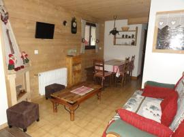 Hotel Photo: Appartements Chatel Petit Chatel