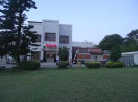 Hotel photo: Kinmen Inn