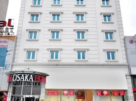 Hotel near Turkey: Hotel Osaka Airport