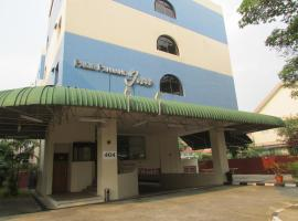 Hotel Photo: Pasir Panjang Inn