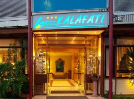 Hotel Photo: Hotel Kalafati