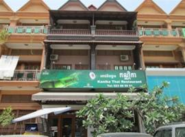 Hotel photo: Kanika Hotel & Service Apartment