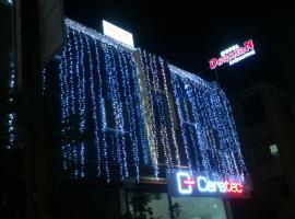 A picture of the hotel: Hotel Darshan Executive