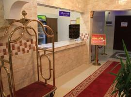 Hotel photo: Layali Tabuk Hotel Apartments