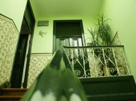 Hotel Photo: Be My Guest Lisboa