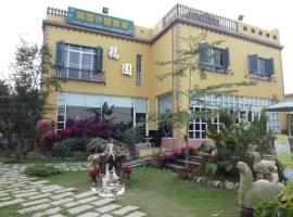 Hotel photo: Darling Homestay
