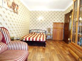 Hotel near Simferopol': Simferopol Center Apartments